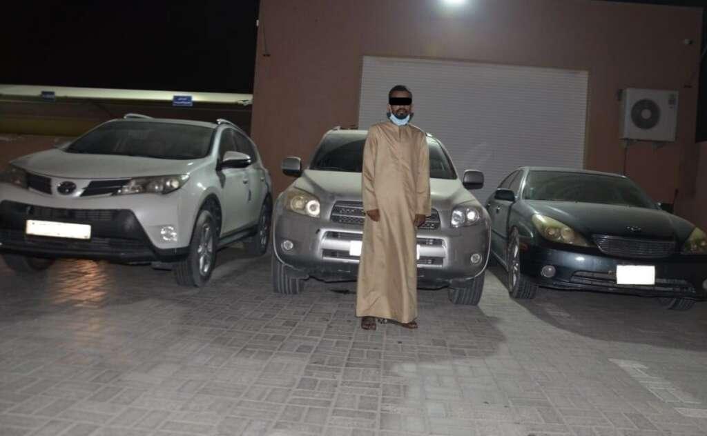 UAE, Ajman Police,  Al Nuaimia area,  Sharjah
