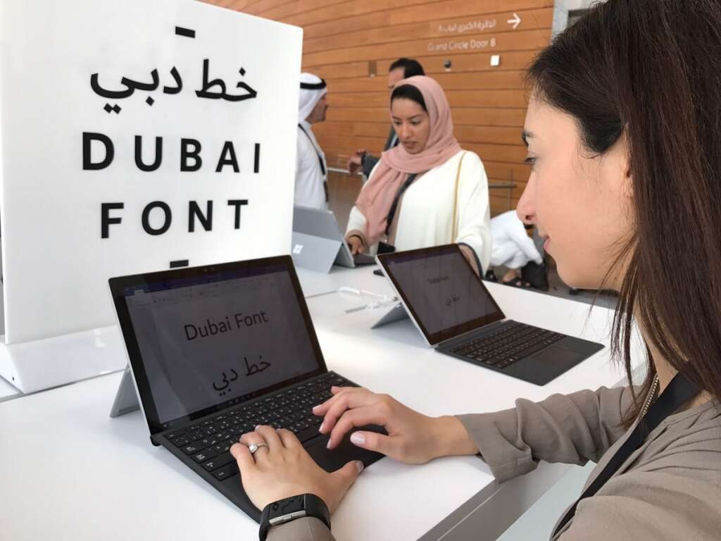 Dubai gets its own font, now available in 180 countries