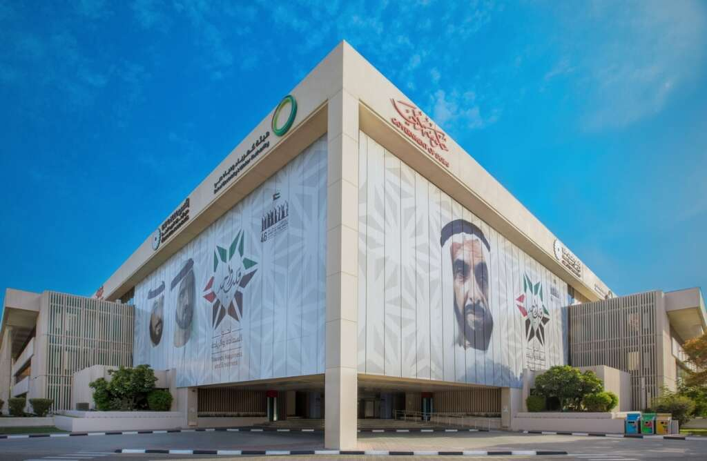 Now collect Dewa deposits from around the world
