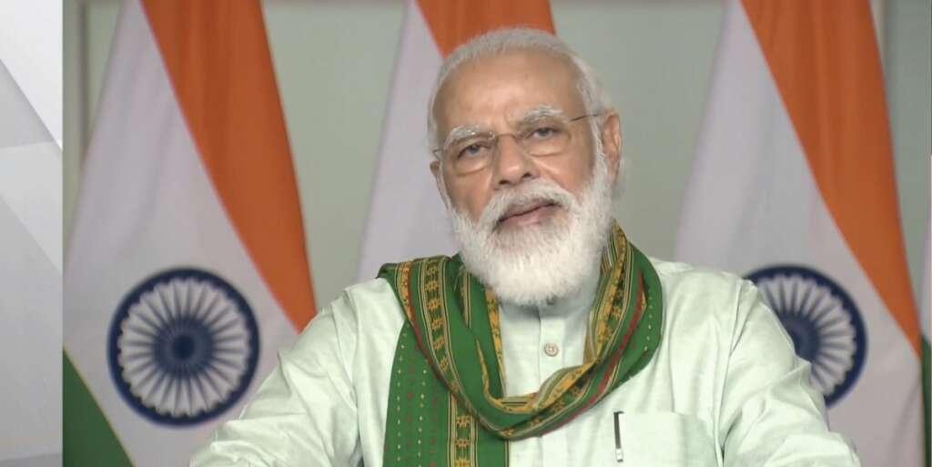 Agriculture Infrastructure Fund, Modi