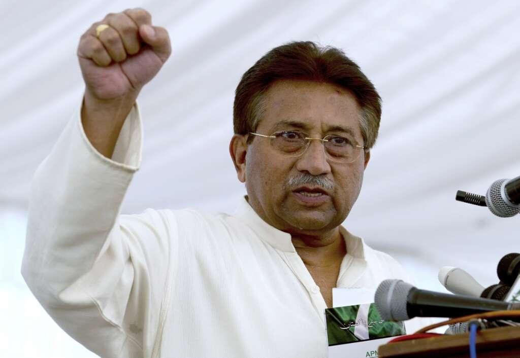 Pakistan, Supreme Court, refuses, Musharraf, Pervez Musharraf, treason, verdict