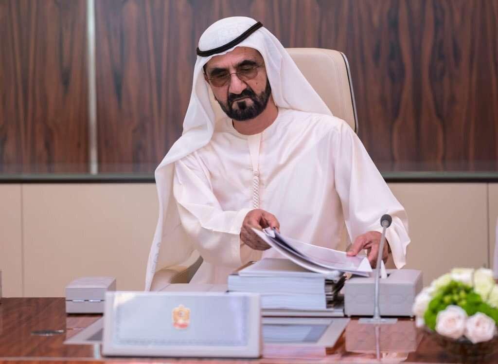 Sheikh Mohammed, salary bonus, worst centres, best centres