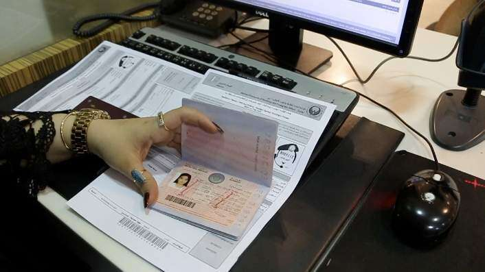 Video: How to find out if your UAE visa is genuine? - Khaleej Times