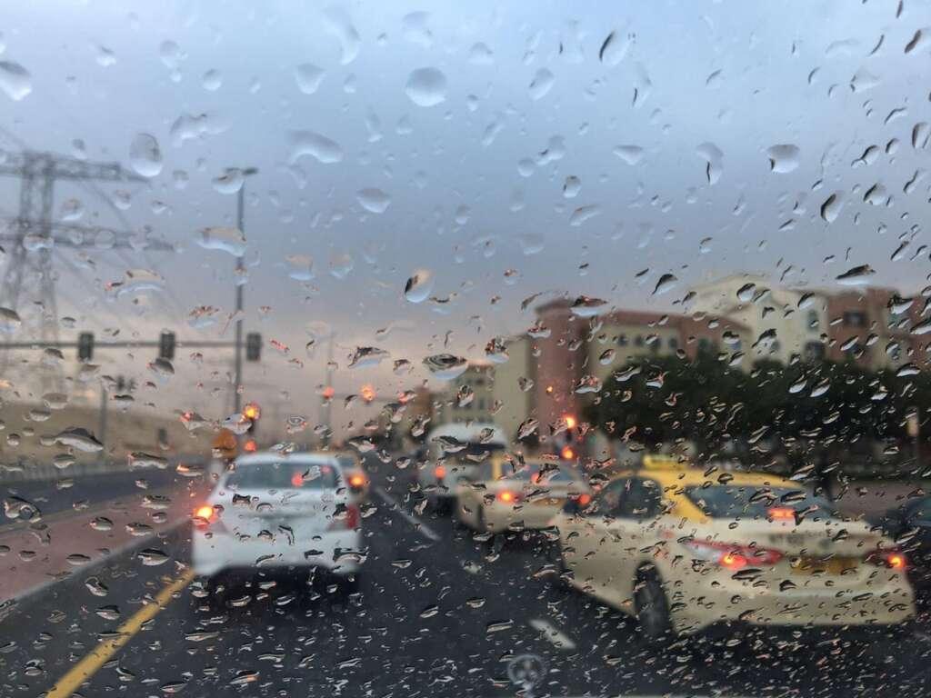 weather warning, Rain, NCM