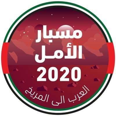 UAE government, leaders, departments, embassies, change, Twitter, profile, photos, Hope Probe 2020, Mars mission
