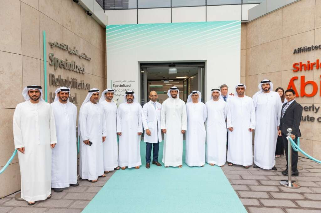 Rehab, hospital, physically, impaired, opens, Abu Dhabi, physical impairments, disabilities