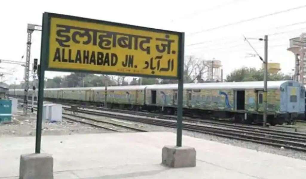 UP government renames Allahabad as Prayagraj