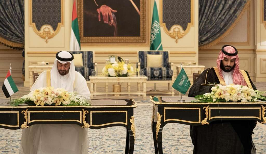 UAE, Saudi announce strategic partnership in 44 projects