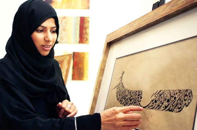 Emirati calligrapher enthralls DIHQA audience with two masterpieces