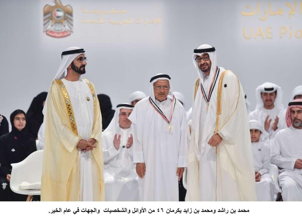 Nation honours 46 UAE pioneers