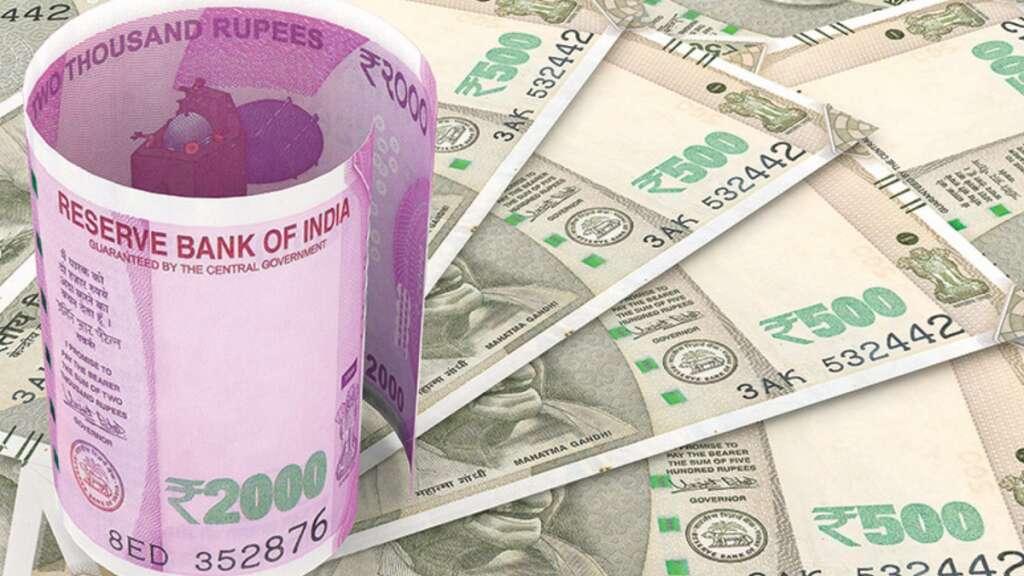 Indian rupee closes at fresh lifetime low against UAE dirham