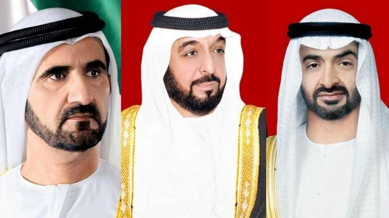 UAE leaders, New Year, Sheikh Khalifa