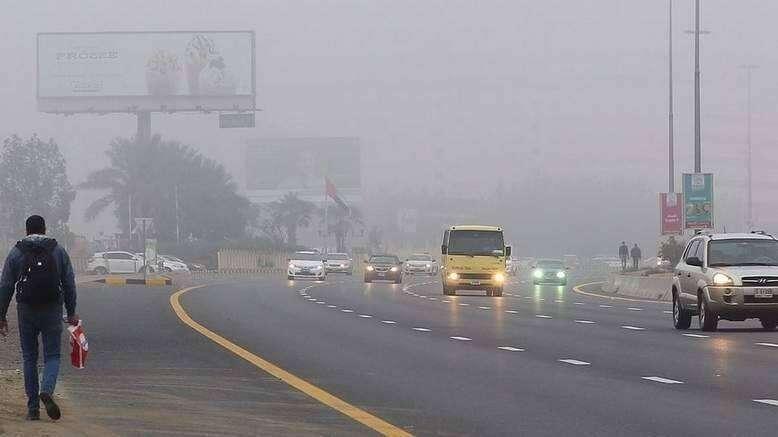weather, warning, UAE,fog, Poor visibility,  warning issued in UAE