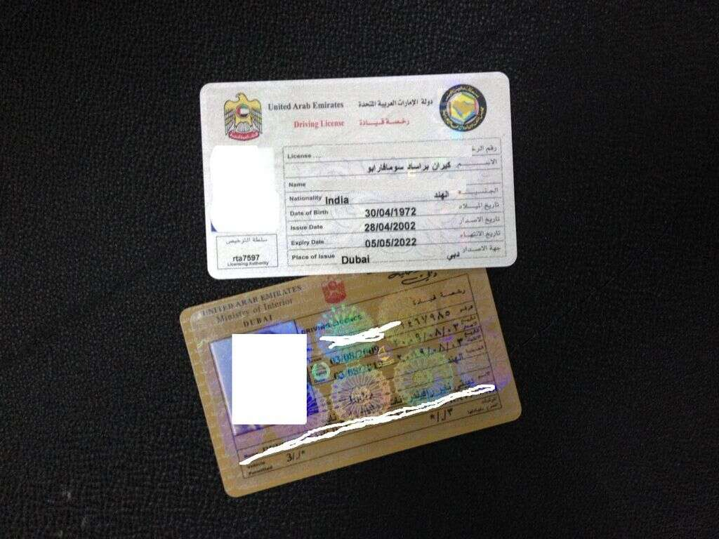 driving license delivery status abu dhabi