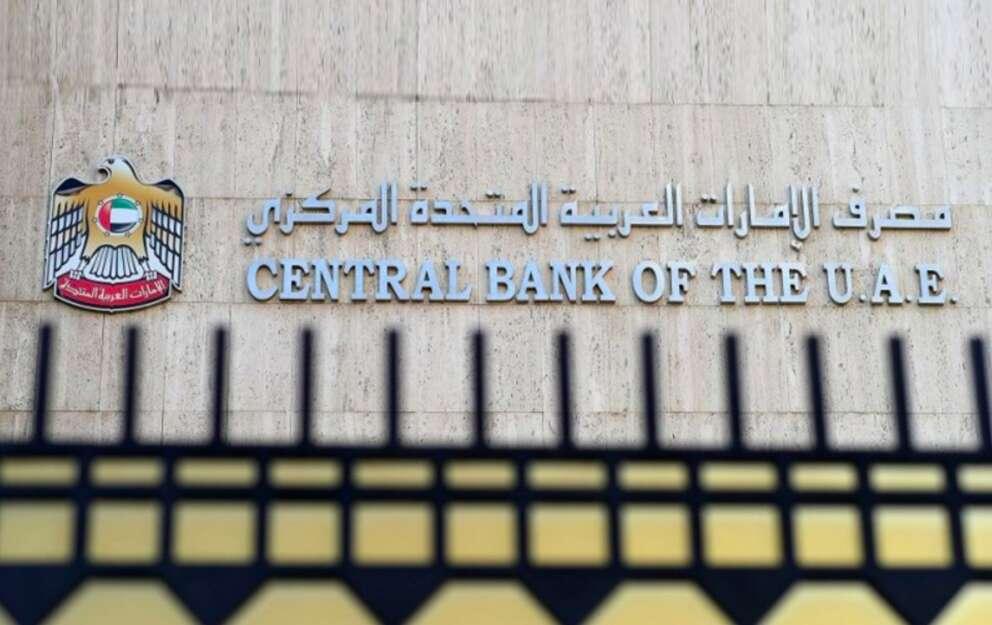 UAE central bank, coronavirus, Covid-19, debt relief