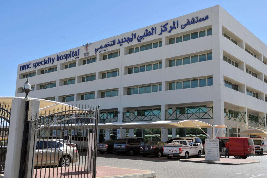 Abu Dhabi healthcare firms to expand - Khaleej Times