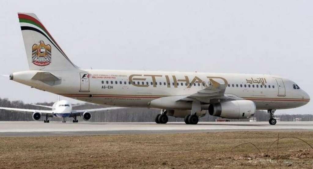 Etihad flight makes emergency landing at Abu Dhabi airport