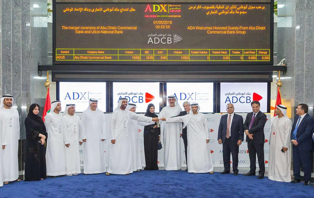 Banks merge to create UAE's third largest lender - Khaleej Times