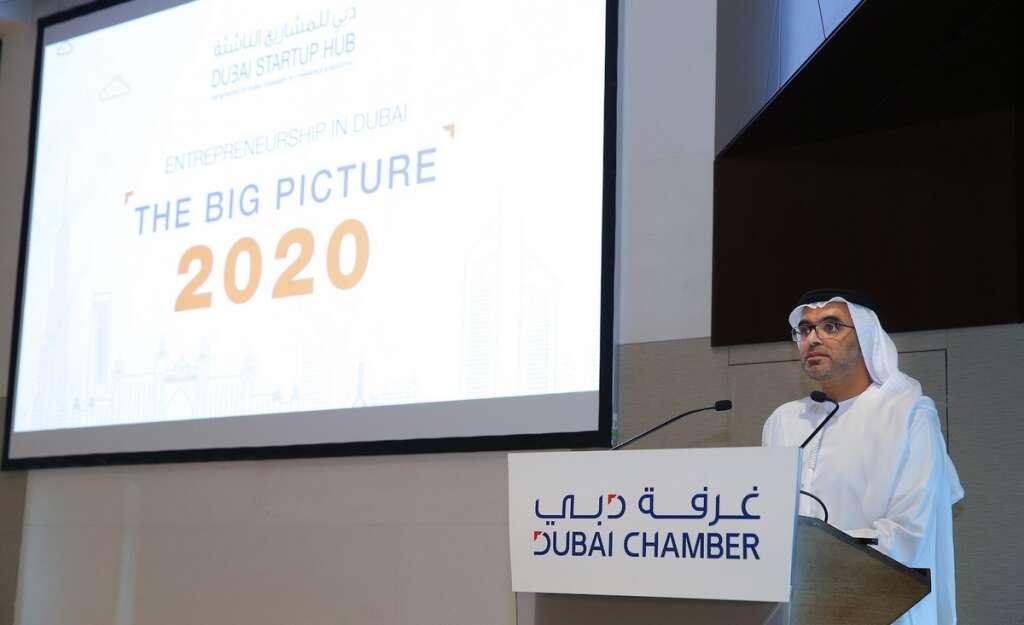 Dubai Startup Hub examines new opportunities for entrepreneurs