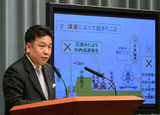 Cut nuclear reliance to zero: Japan energy minister