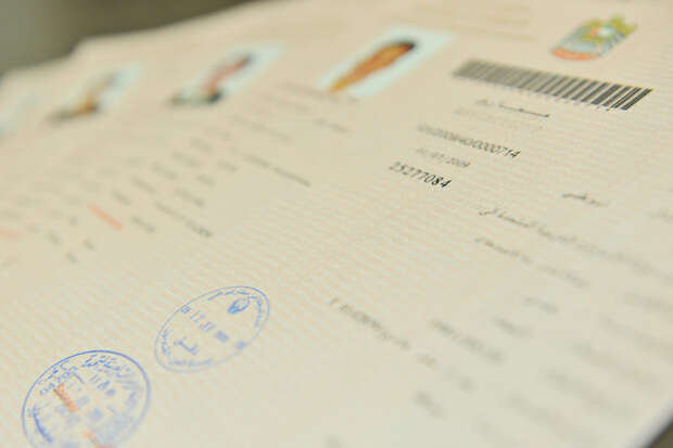 GCC expats need to get e-visa before UAE visit