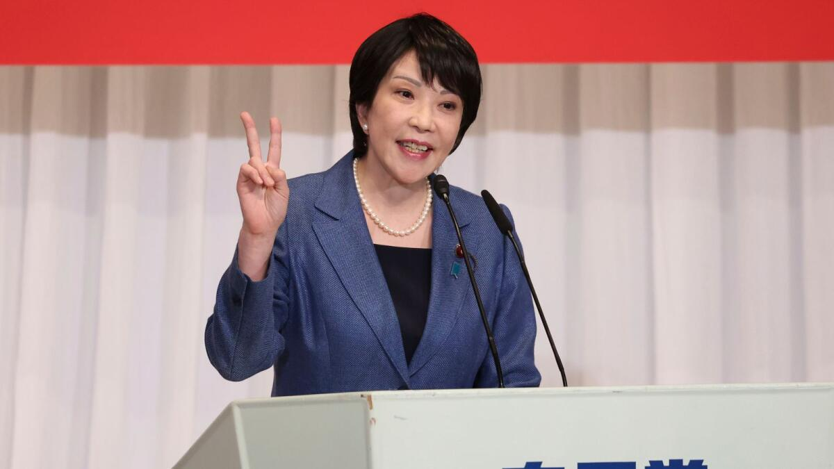 Japan ruling party begins race to pick Suga successor