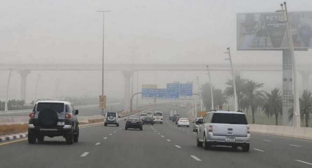 Weather, UAE, fog, NCm