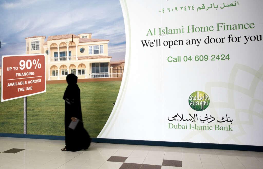Islamic finance is gaining popularity in key markets