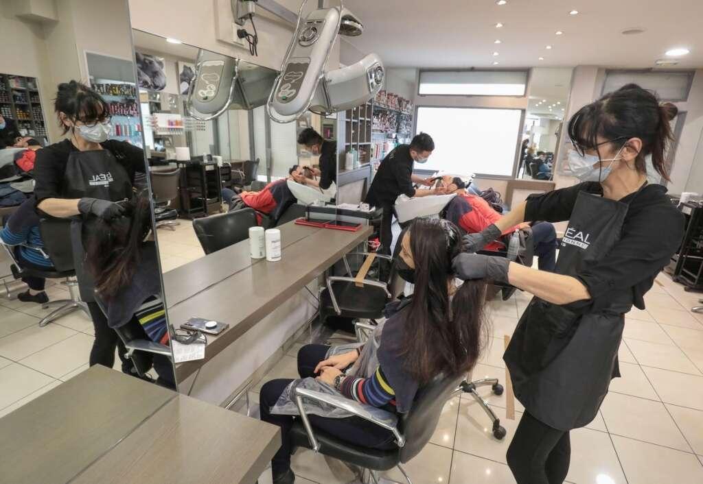 Salons, reopening rules, coronavirus, Covid-19