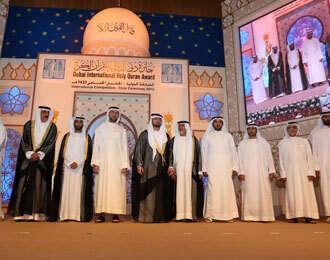 Kuwaiti wins Holy Quran Award