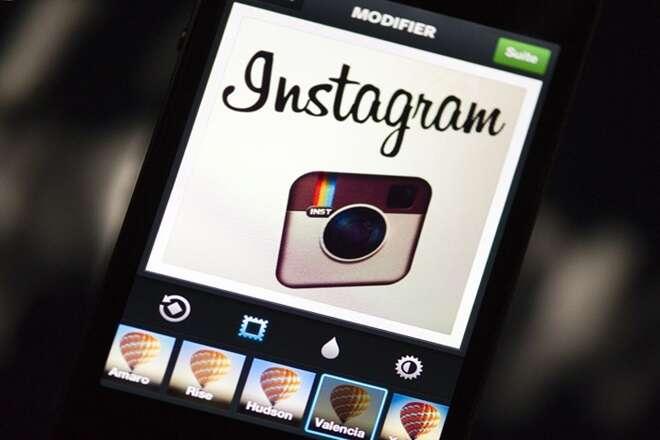 Emirati gets jail for swearing on Instagram