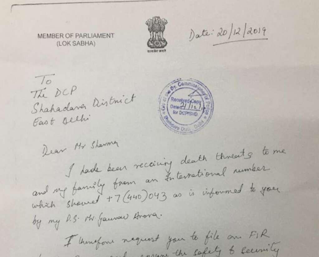 Cricketer-turned-politician, Gautam Gambhir