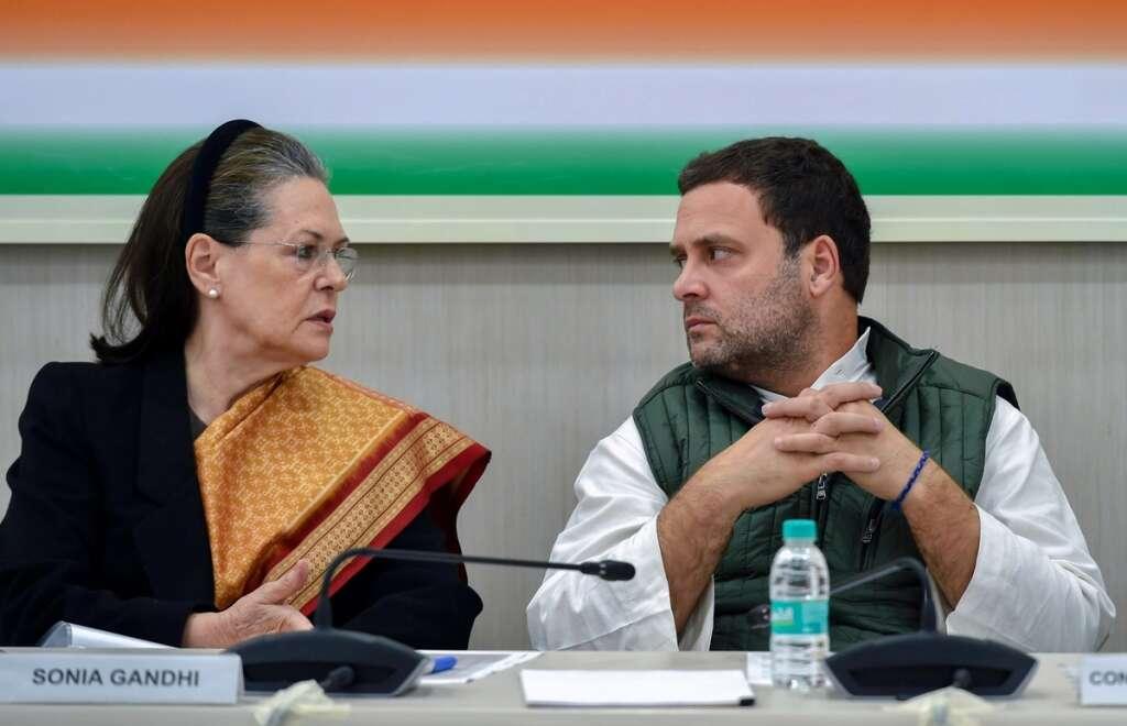 Congress Working Committee, Sonia Gandhi, Rahul Gandhi
