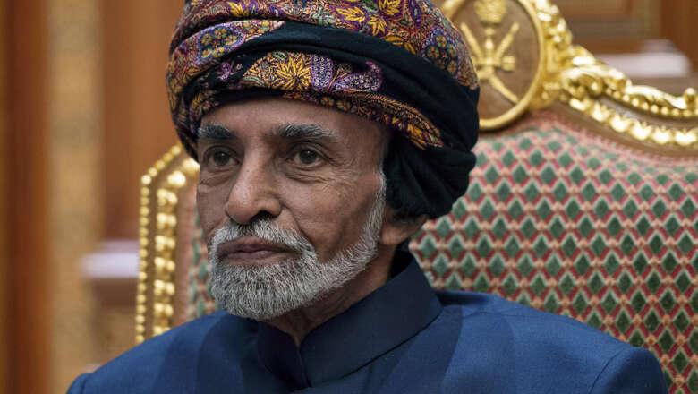 sultan qaboos, emirati, tribute, oman, uae, khaleej times