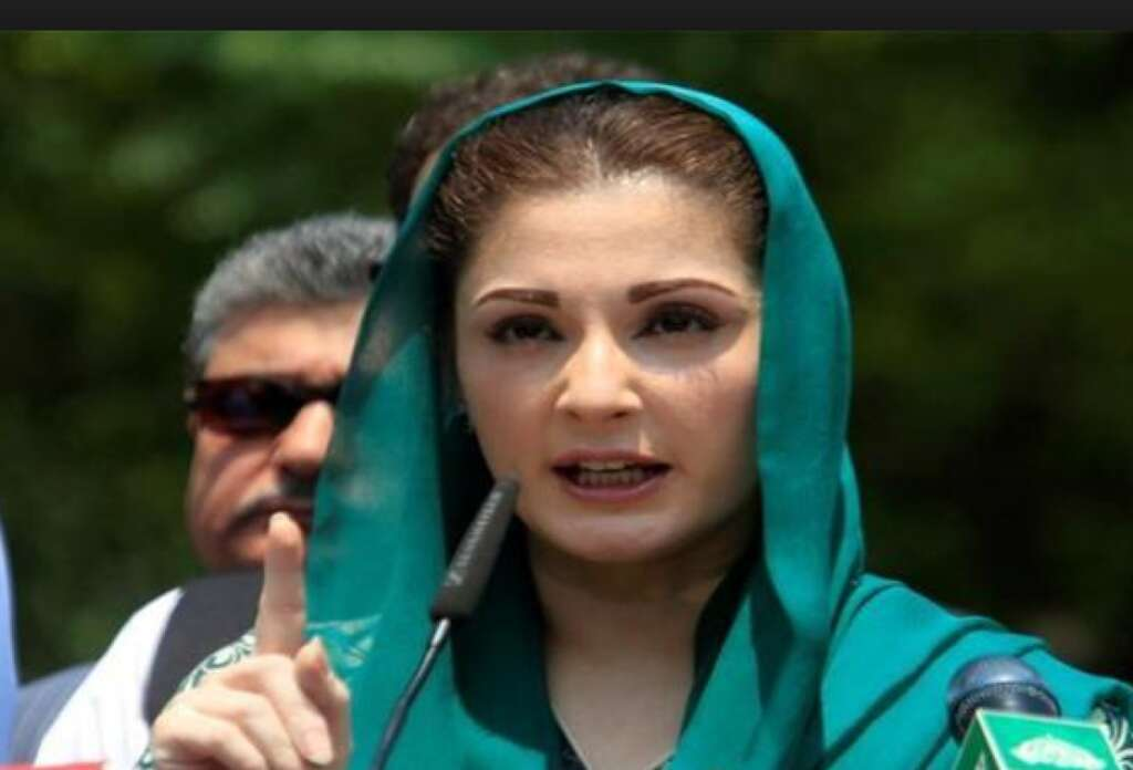 Pakistan election 2018: Maryam Nawazs replacement candidate announced