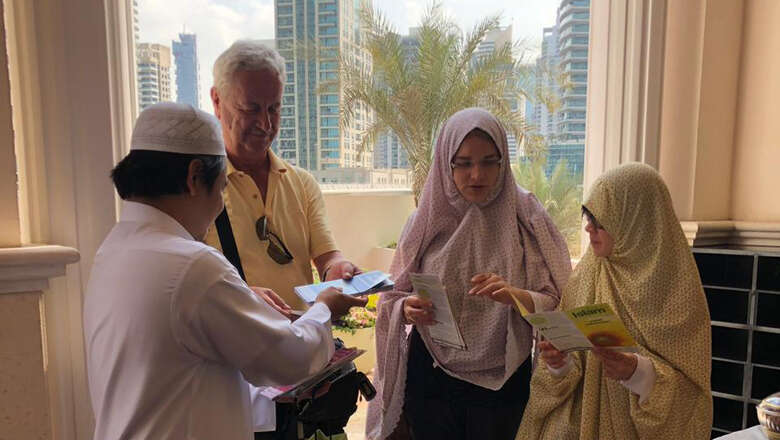 Free mosque tours to teach more about Islamic culture