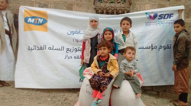 Sharjah to honour Yemen charity next Sunday