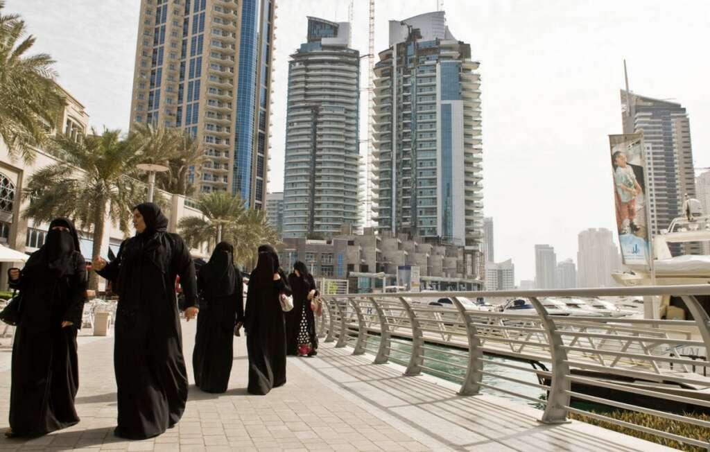 New lab, empower, Emirati women