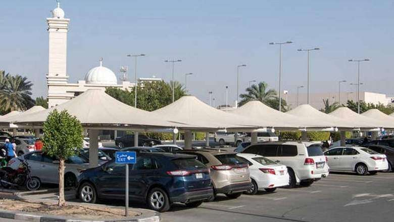 Now, reserve your parking in Dubai with this app