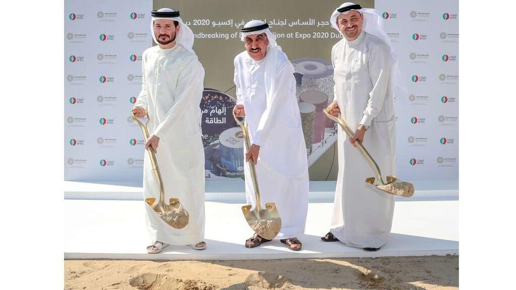 Enoc marks ground-breaking of its Expo 2020 Dubai pavilion