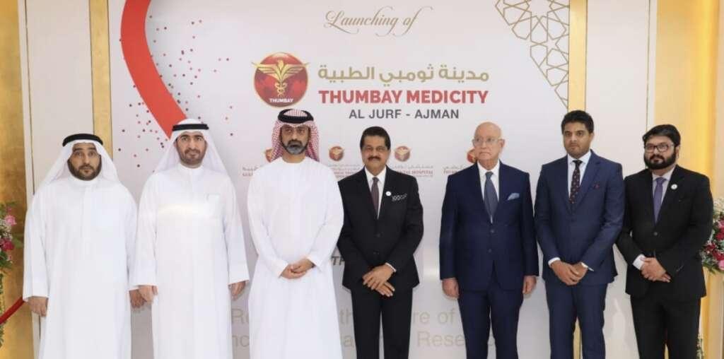 ajman crown prince, thumbay, hospital