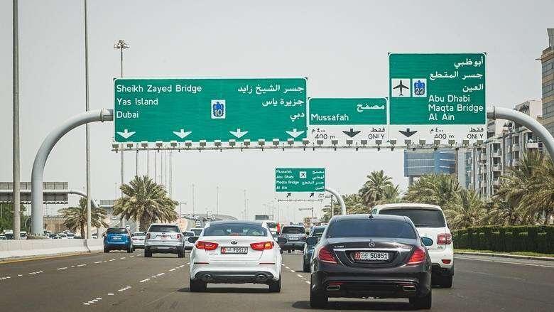 discount, traffic fines, fine, UAE traffic fines, traffic, road, rules
