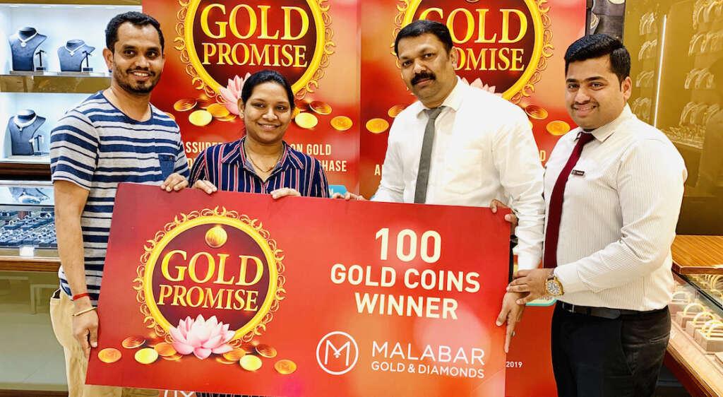 Malabar Gold & Diamonds launches 'Gold Promise' campaign - Khaleej Times