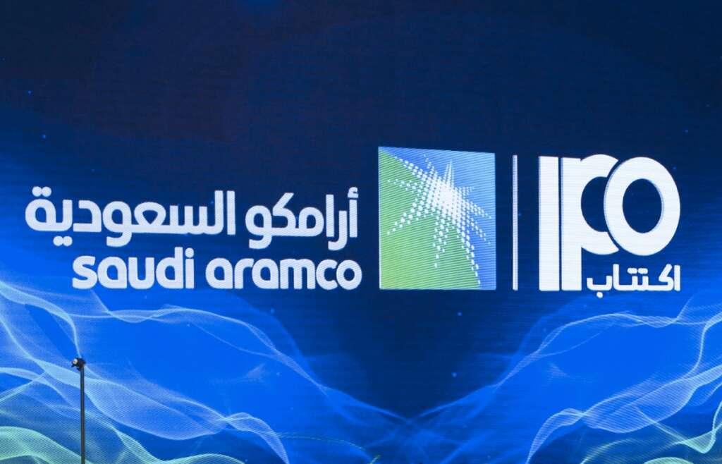 Marwa Al Khuzaim, Saudi Aramco, IPO, Aramco Asia Singapore