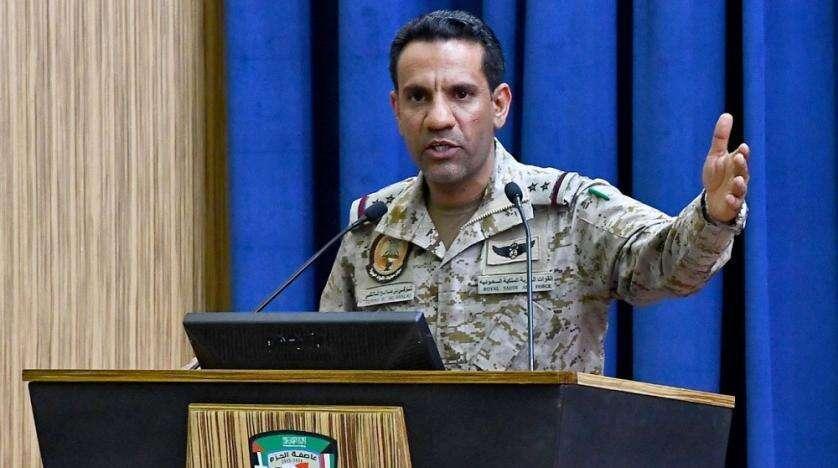 Saudi-led, coalition, Yemen, intercepted, downed, drones, Najran, Houthi