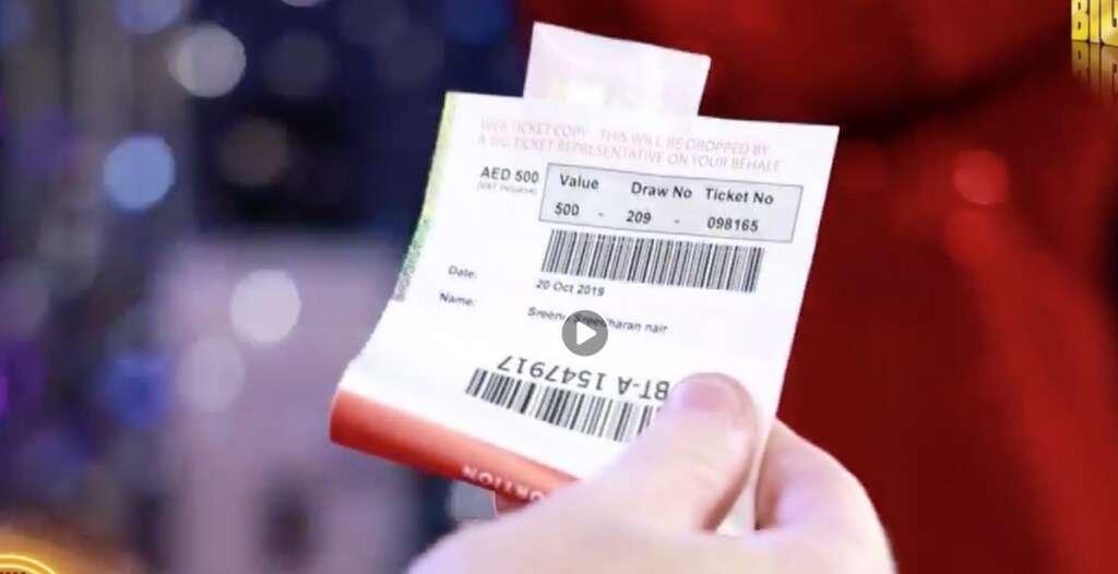 Big Ticket Abu Dhabi, Dh15 million raffle, Abu Dhabi airport, UAE raffle draw, Abu Dhabi raffle draw