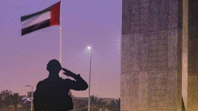Commemoration Day: UAE leaders pay tribute to nations martyrs