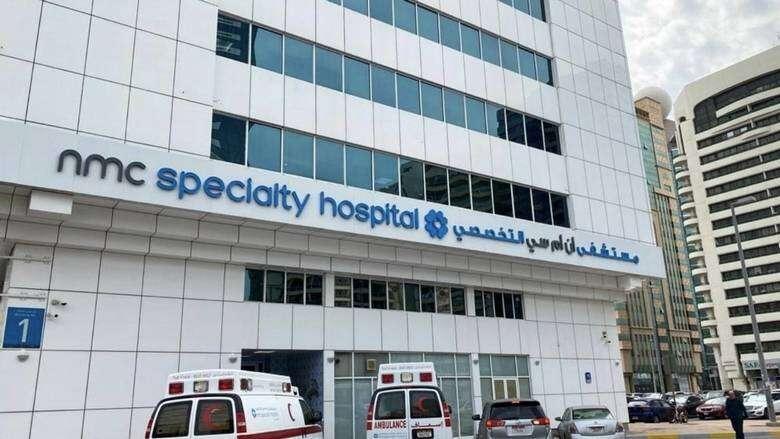 NMC Health, NMC, Dubai