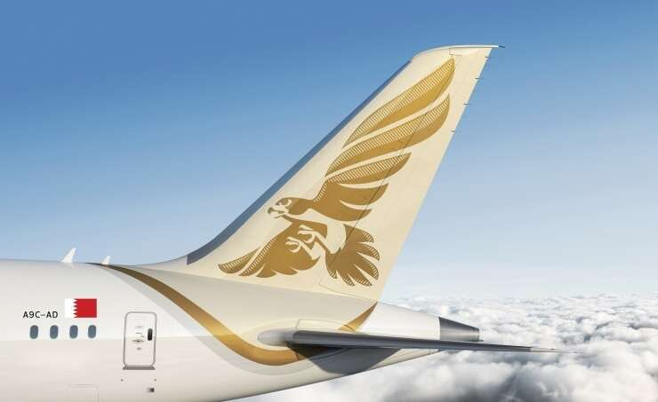 Gulf Air offers 23kg extra baggage for free to students