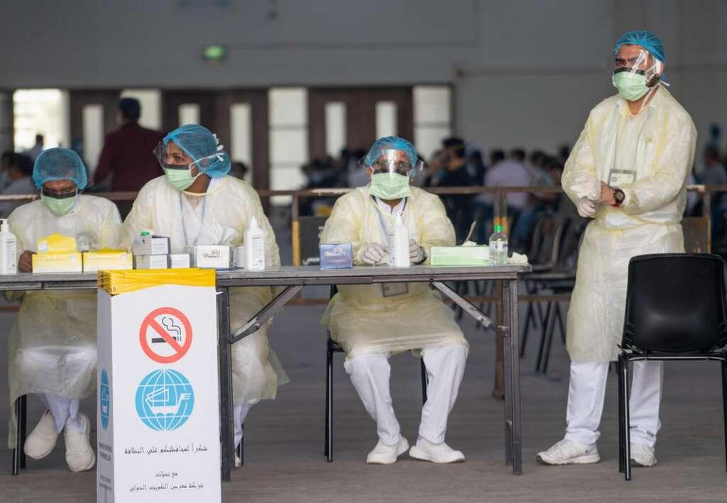 Bahrain, Coronavirus, Covid-19 coronaviru